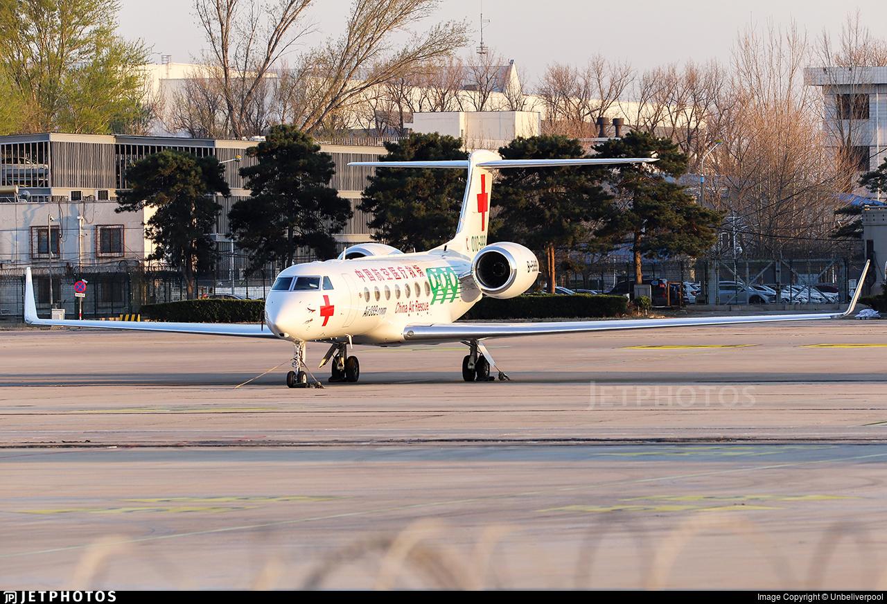 B-5999 - Gulfstream G550 - Nanshan Jet