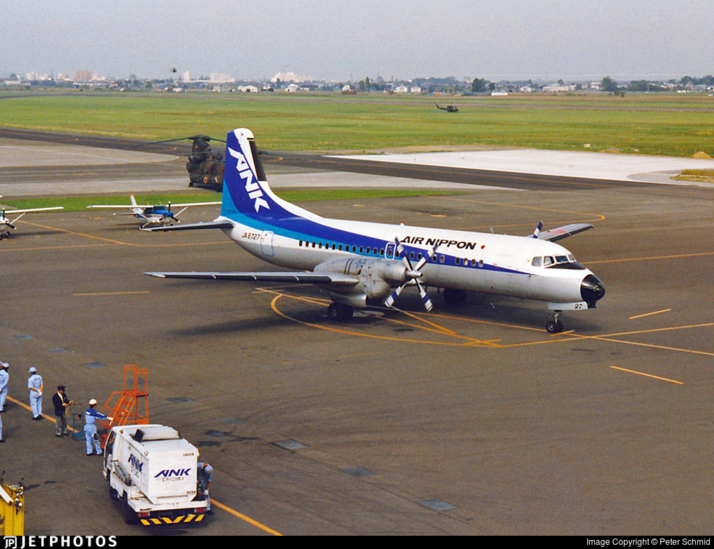 JA8727 - NAMC YS-11A-200 - Air Nippon (ANK)