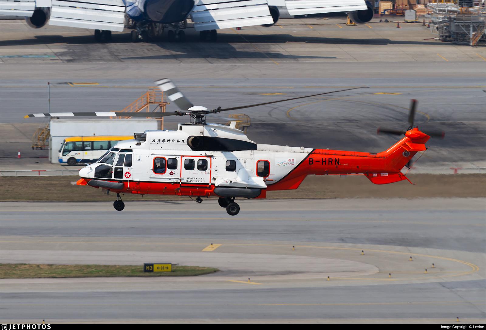 B-HRN - Aérospatiale AS 332L2 Super Puma - Hong Kong - Government Flying Service (GFS)