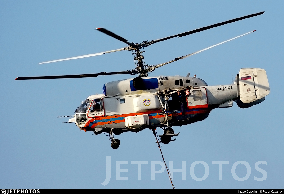 RA-31073 - Kamov Ka-32A - Russia - Ministry for Emergency Situations (MChS)