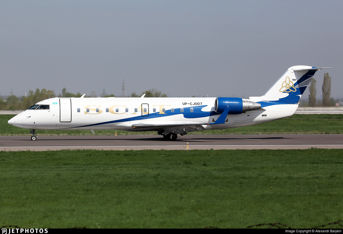 UP-CJ007 - Bombardier CRJ-200ER - Scat Air Company