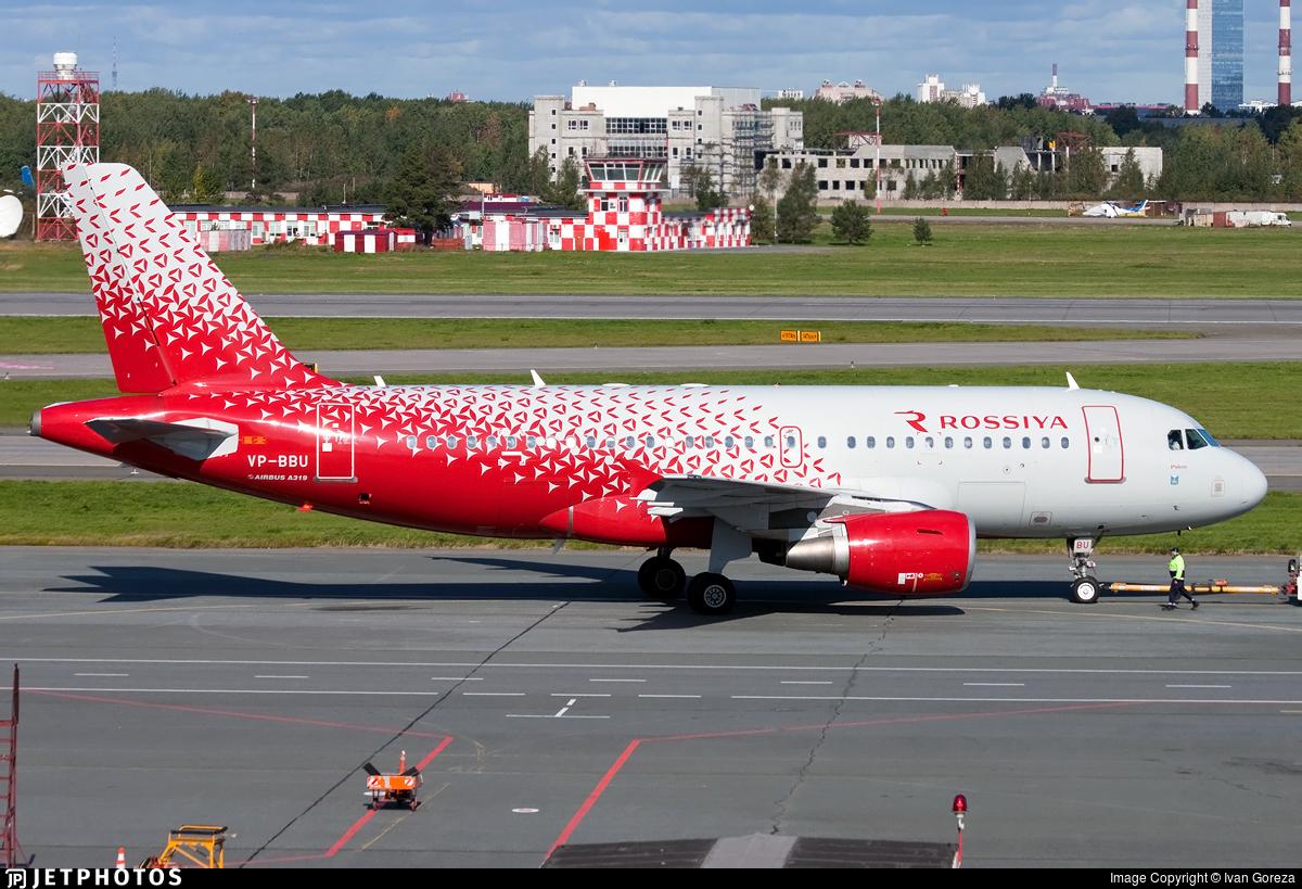 VP-BBU - Airbus A319-112 - Rossiya Airlines