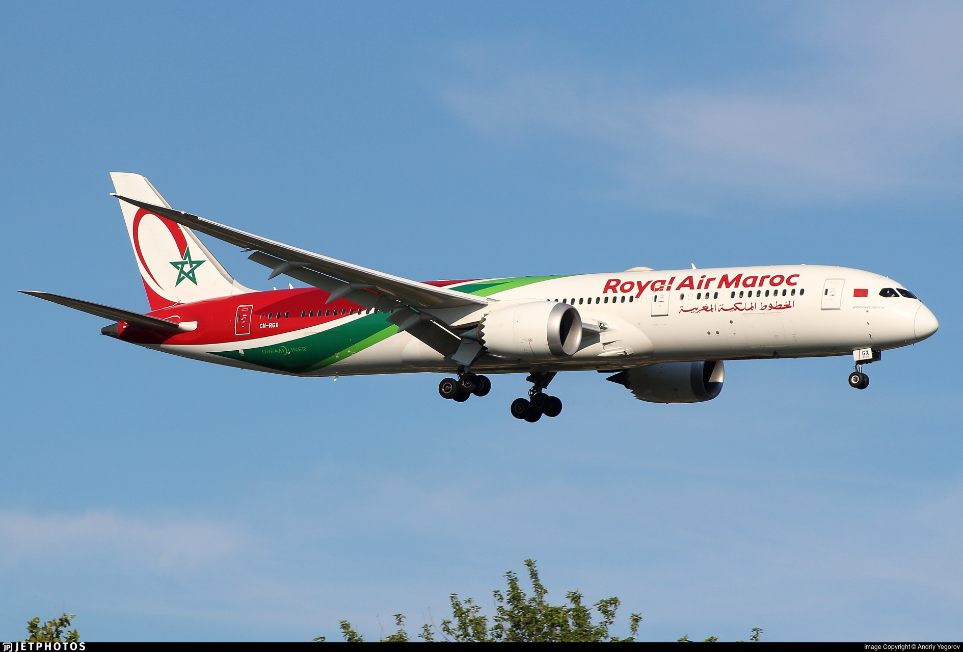 CN-RGX - Boeing 787-9 Dreamliner - Royal Air Maroc (RAM)