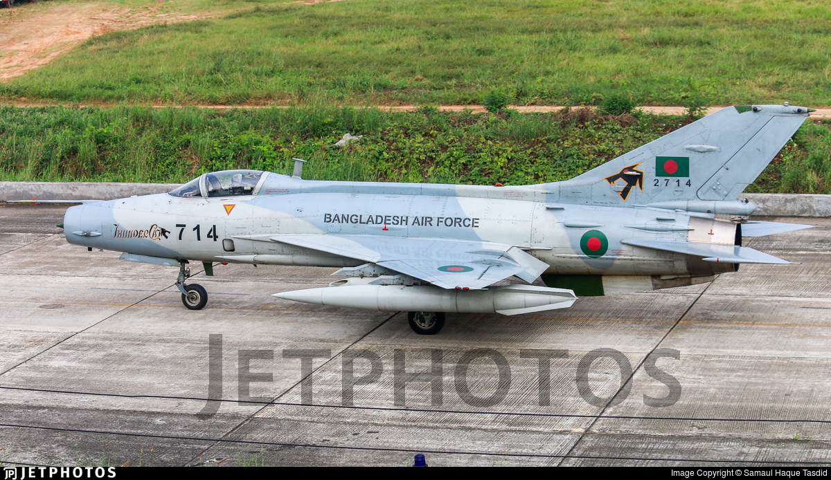 2714 - Chengdu F-7BGI - Bangladesh - Air Force