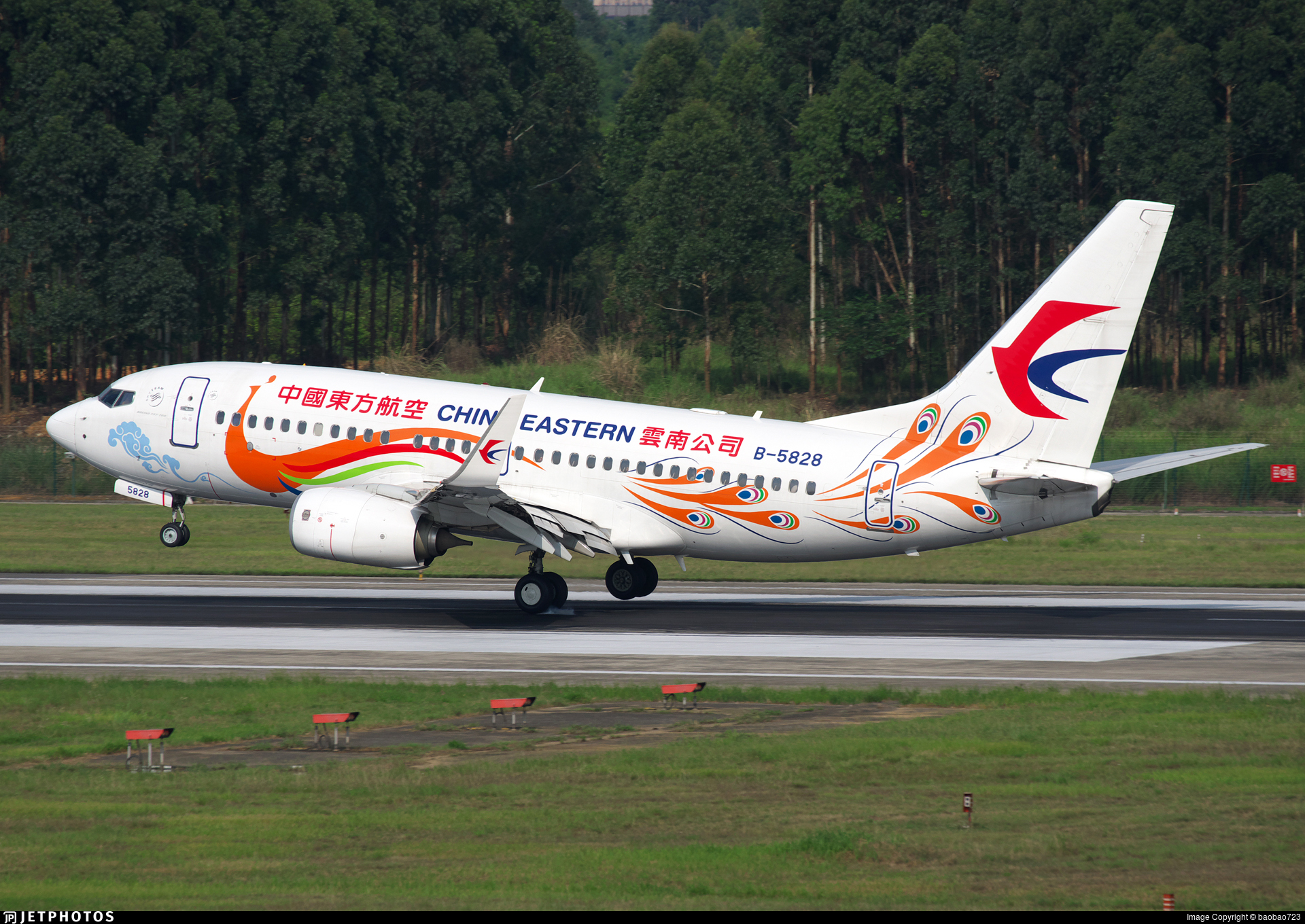 B-5828 - Boeing 737-79P - China Eastern Airlines