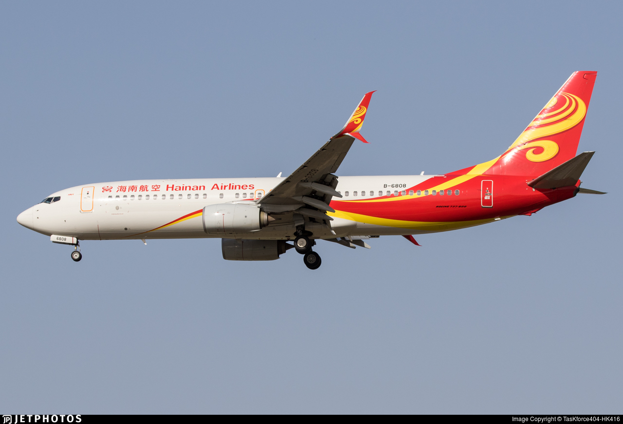 B-6808 - Boeing 737-84P - Hainan Airlines