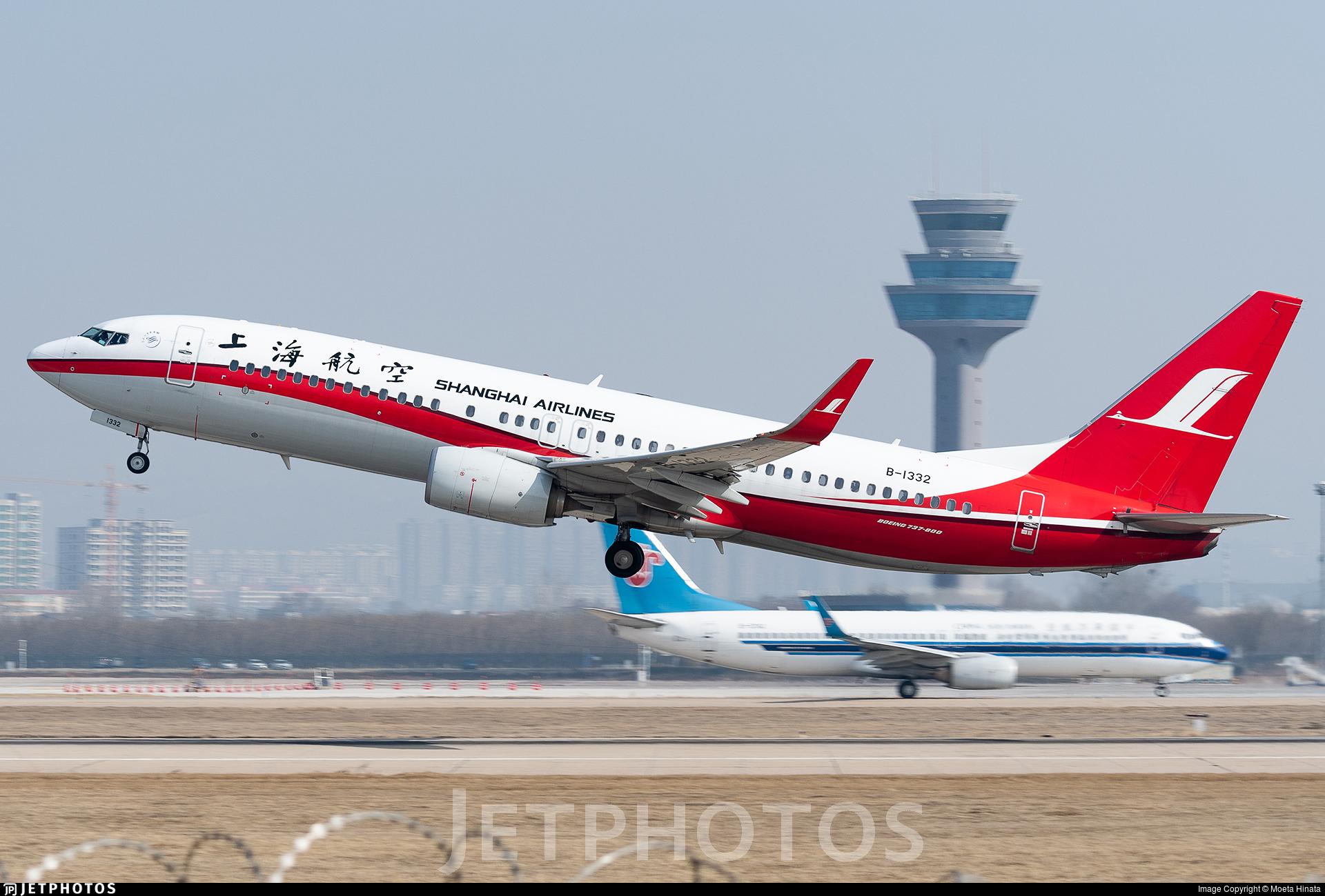 B-1332 - Boeing 737-89P - Shanghai Airlines