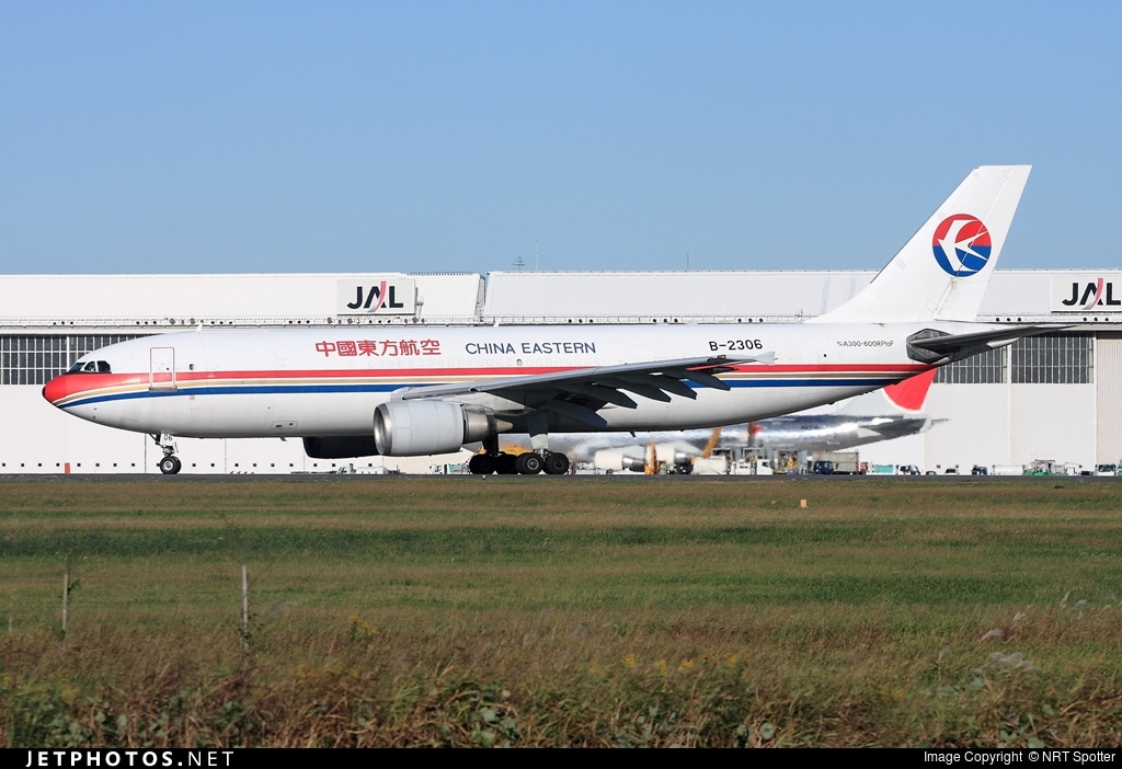 B 2306 Airbus A300b4 605 F China Eastern Airlines