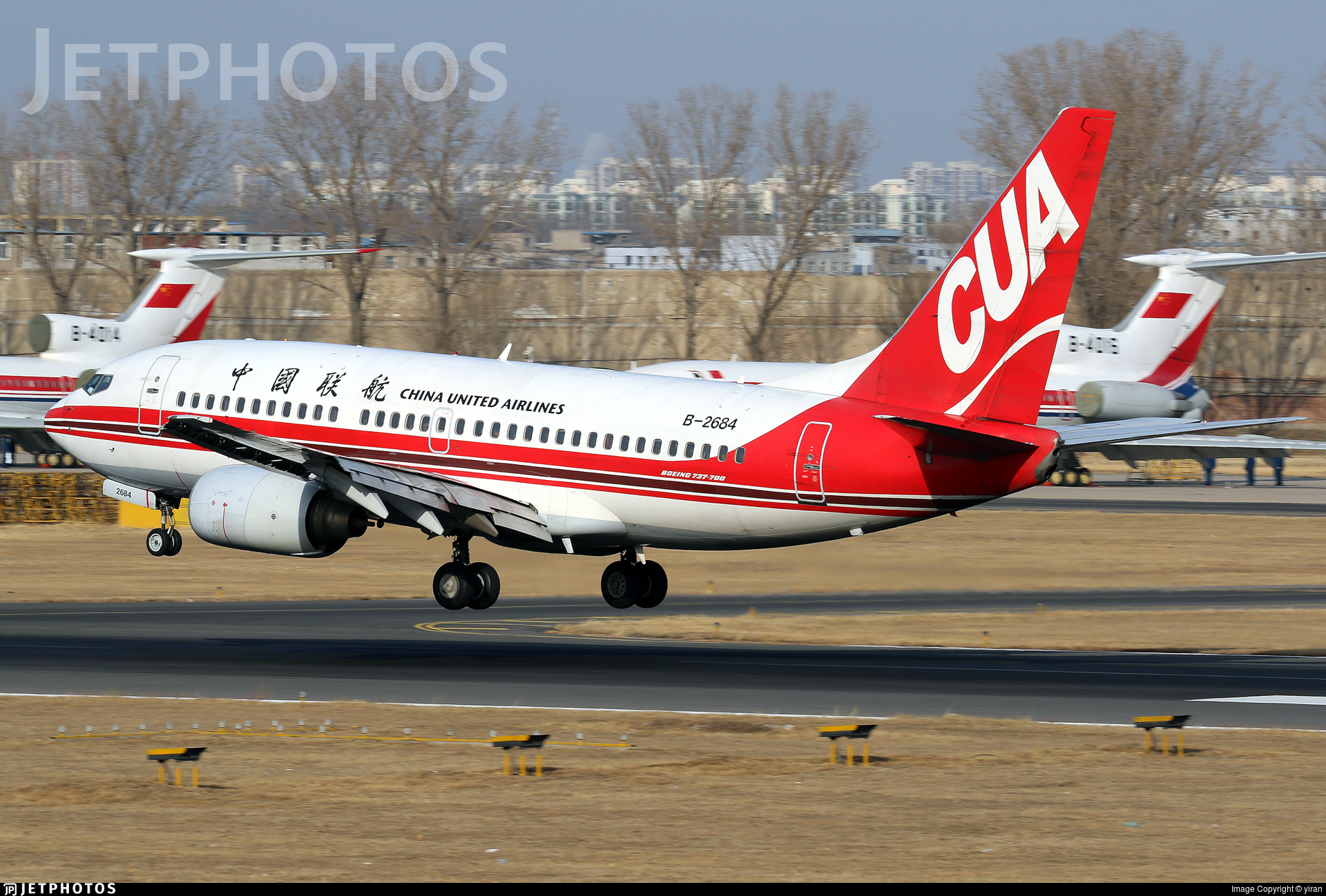B-2684 - Boeing 737-79P - China United Airlines