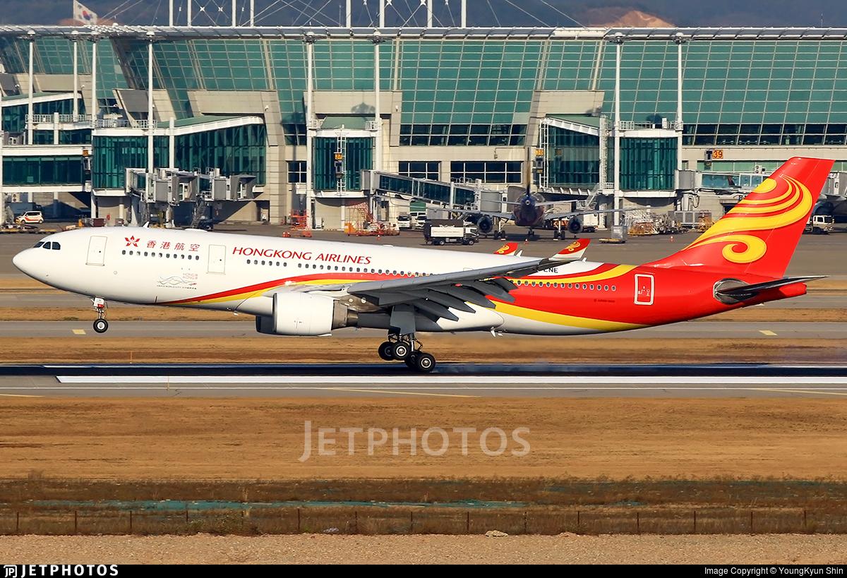 B-LNE - Airbus A330-223 - Hong Kong Airlines