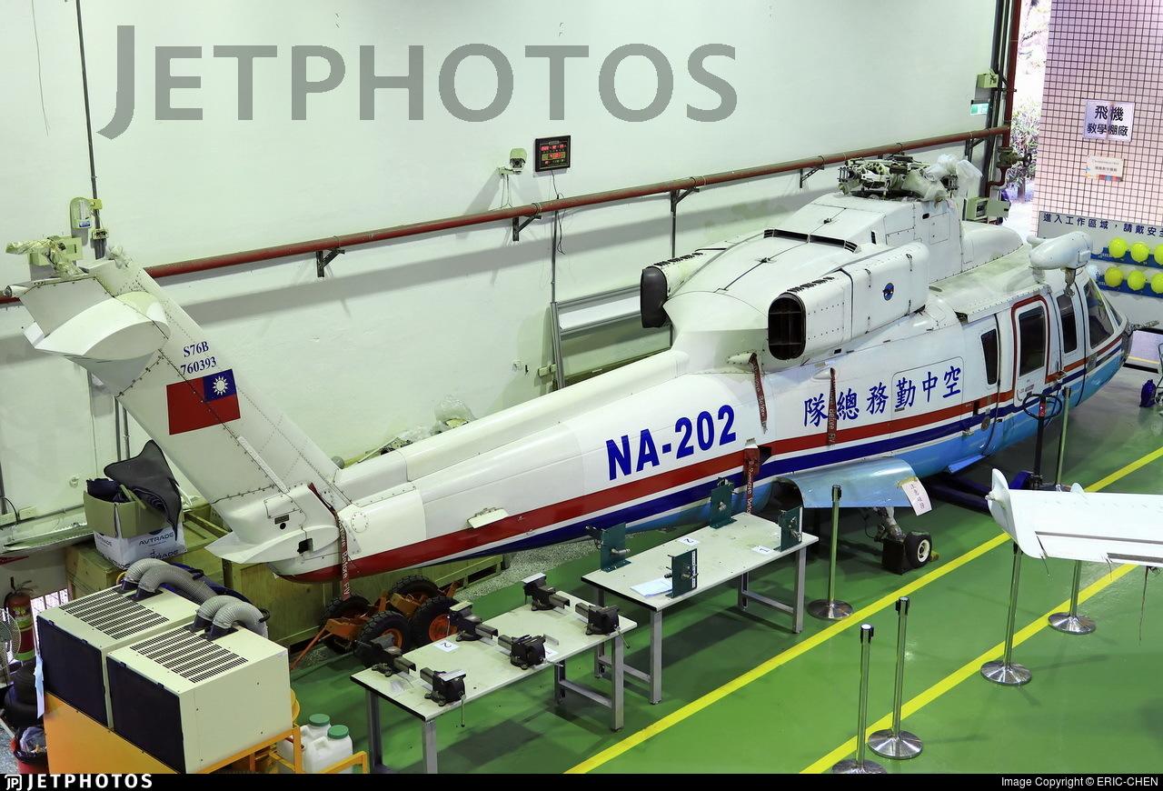 NA-202 - Sikorsky S-76B - Taiwan - National Airborne Service Corps (NASC)