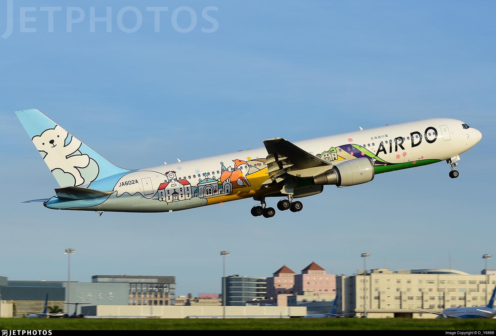 JA602A - Boeing 767-381 - Air Do (Hokkaido International Airlines)