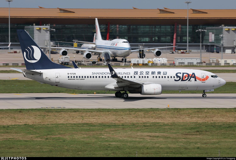 B-5725 - Boeing 737-85N - Shandong Airlines