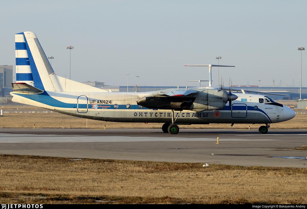 UP-AN424 - Antonov An-24RV - Southern Sky