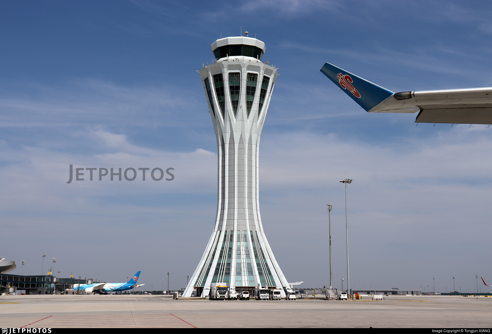 ZBAD - Airport - Control Tower