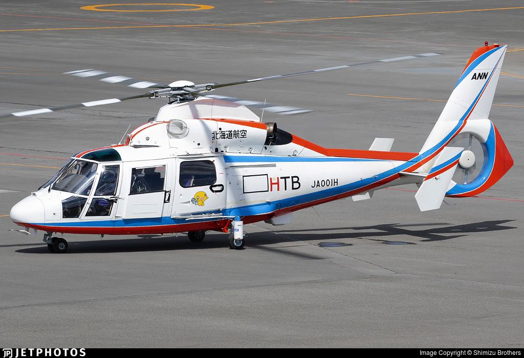JA001H - Aérospatiale SA 365N Dauphin 2 - Hokkaido Aviation (HKK)