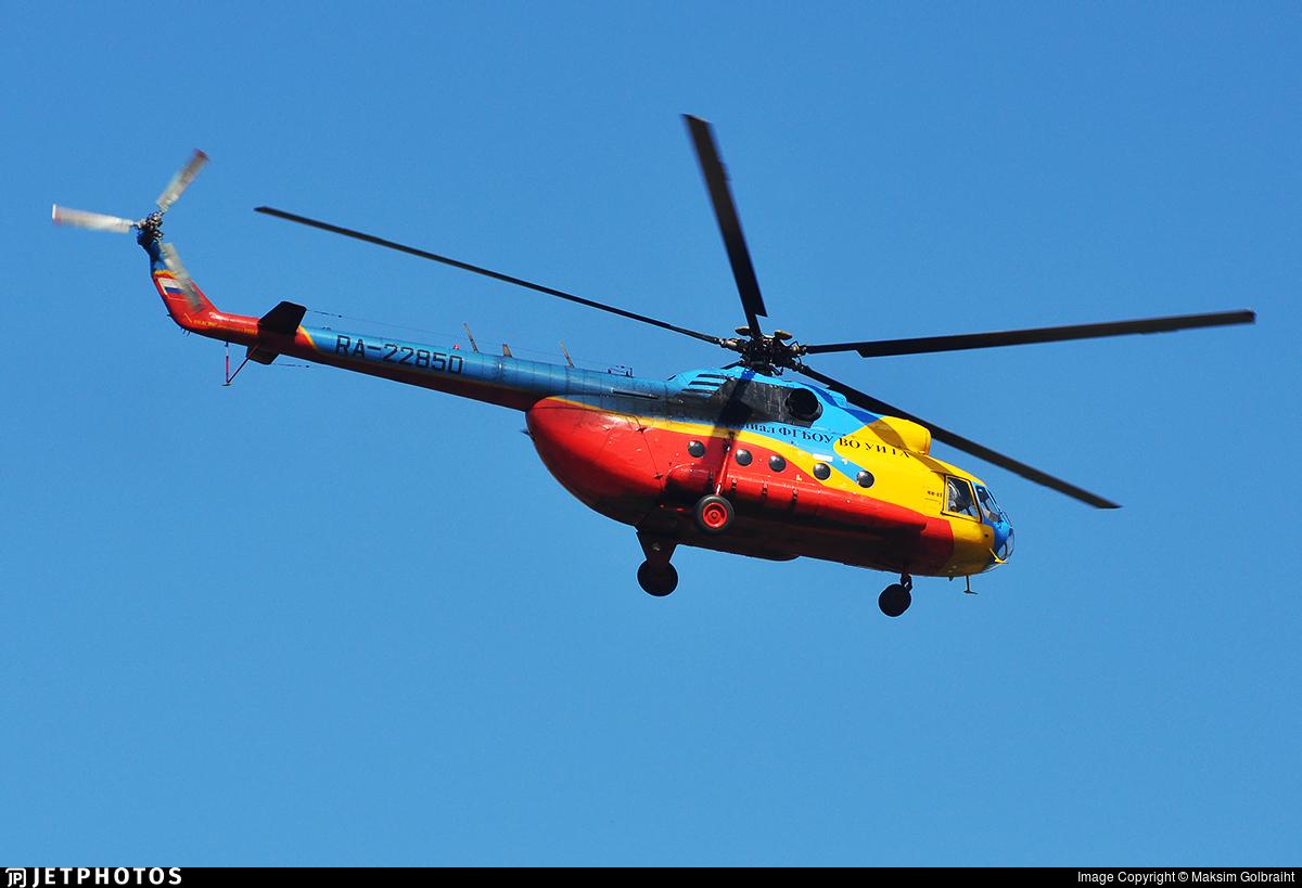 RA-22850 - Mil Mi-8T - Omsk Flight Technical College of Civil Aviation of A.V. Lyapidevsky