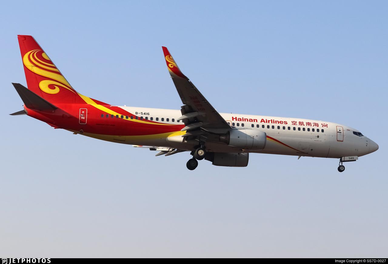 B-5416 - Boeing 737-84P - Hainan Airlines