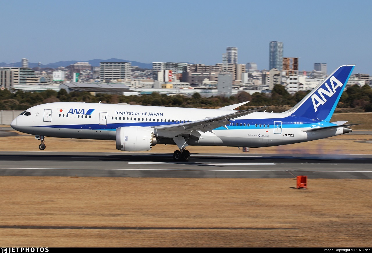 JA821A - Boeing 787-8 Dreamliner - All Nippon Airways (ANA)