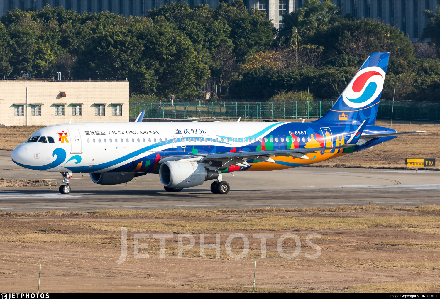 B-8987 - Airbus A320-214 - Chongqing Airlines