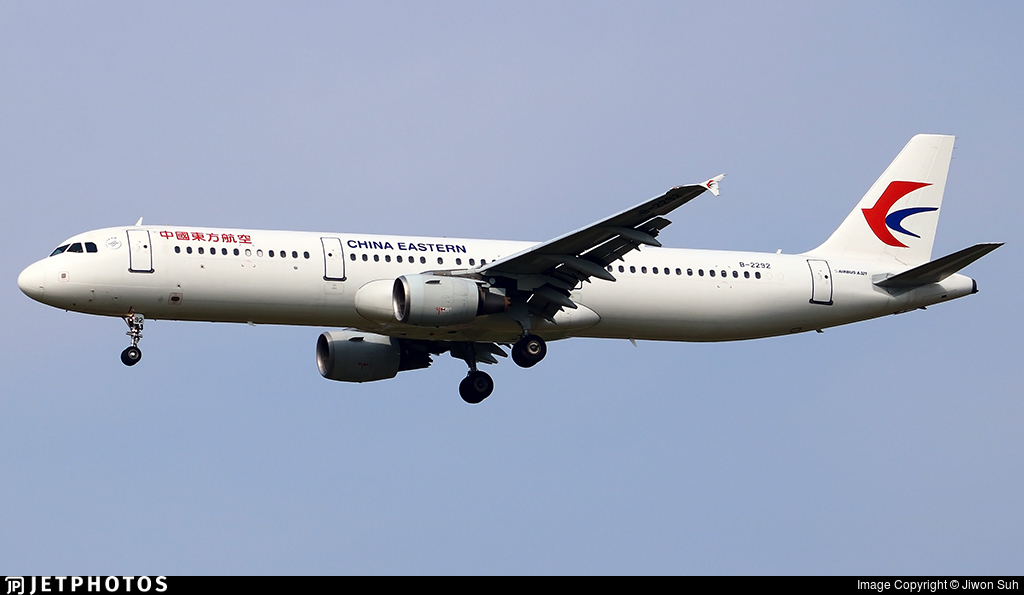 B-2292 - Airbus A321-211 - China Eastern Airlines