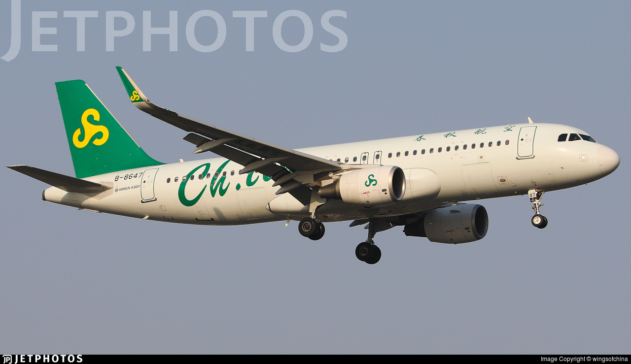 B-8647 - Airbus A320-214 - Spring Airlines