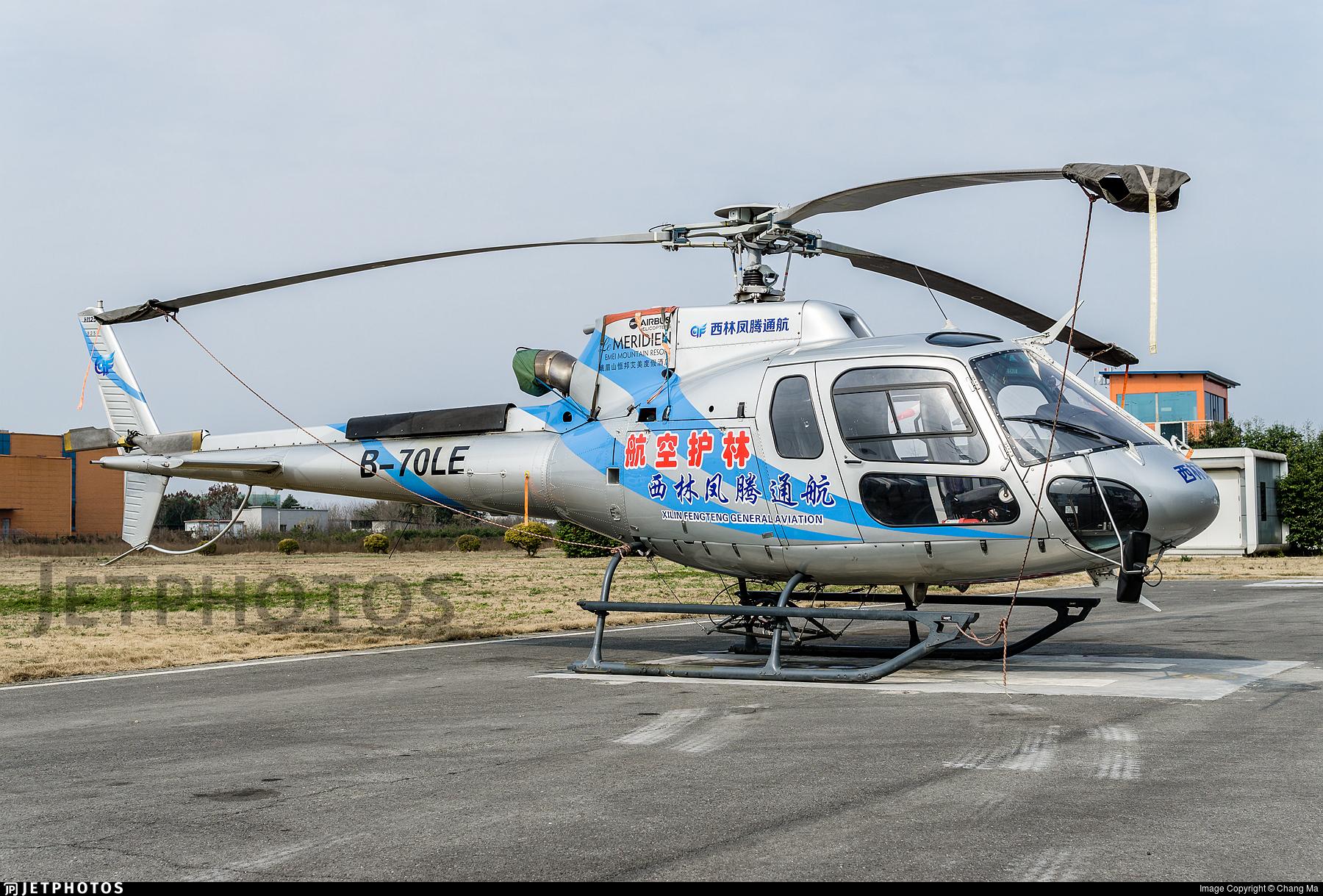 B-70LE - Eurocopter AS 350B3 Ecureuil - Sichuan Xiling Fengteng General Aviation