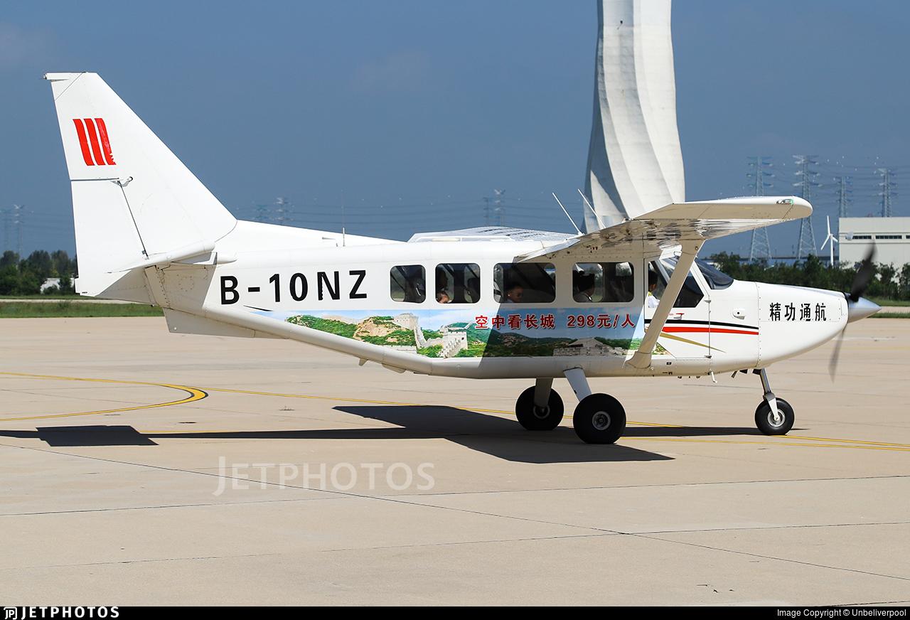 B-10NZ - Gippsland GA-8 Airvan - Jinggong General Aviation