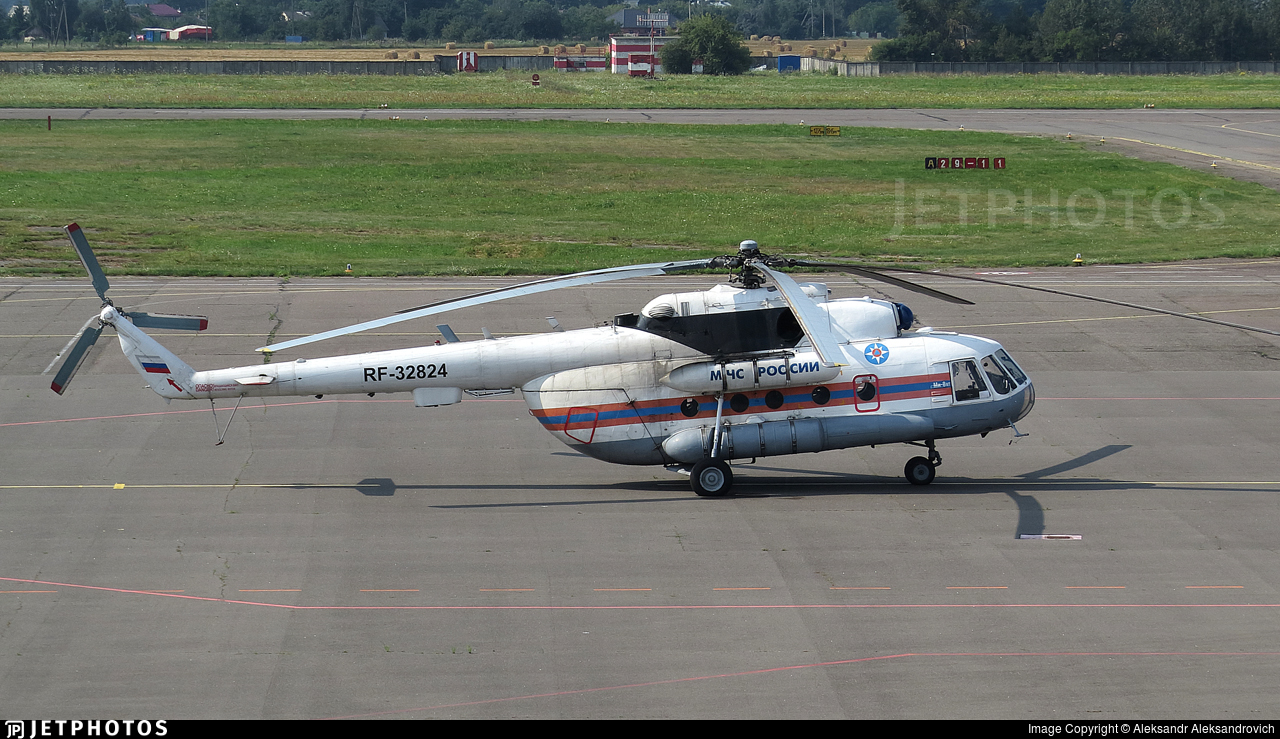 RF-32824 - Mil Mi-8MT Hip - Russia - Ministry for Emergency Situations (MChS)