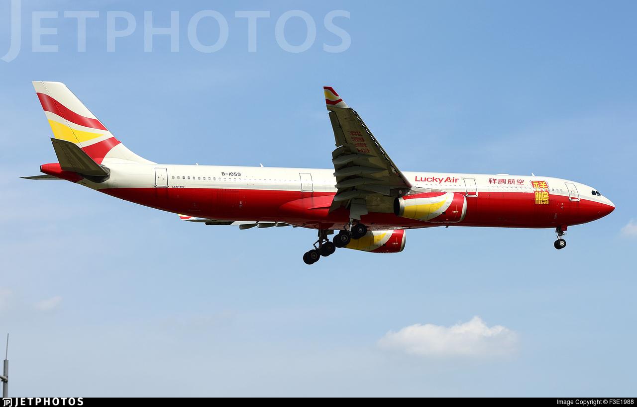 B-1059 - Airbus A330-343 - Lucky Air
