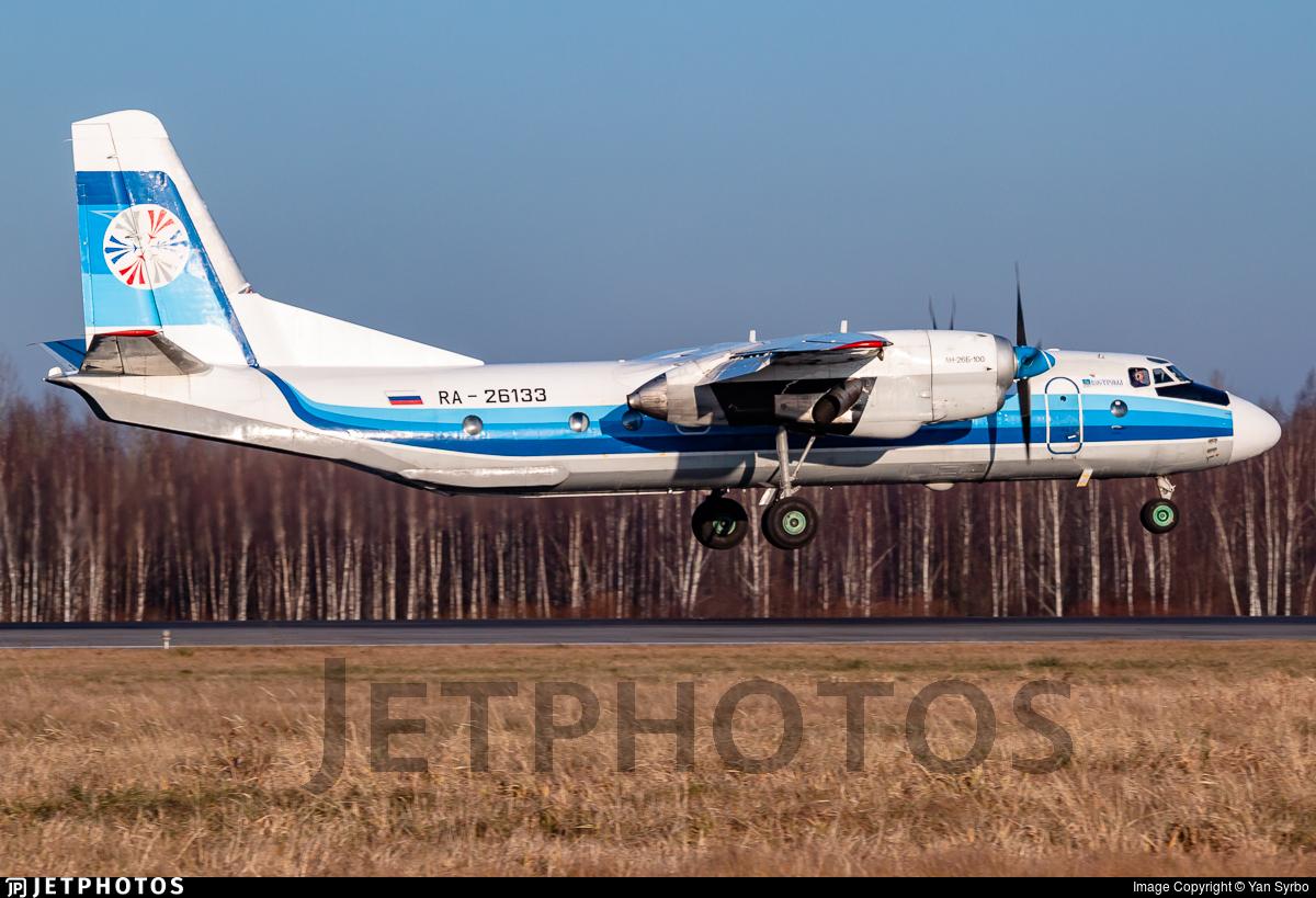 RA-26133 - Antonov An-26B-100 - Kostroma Airlines