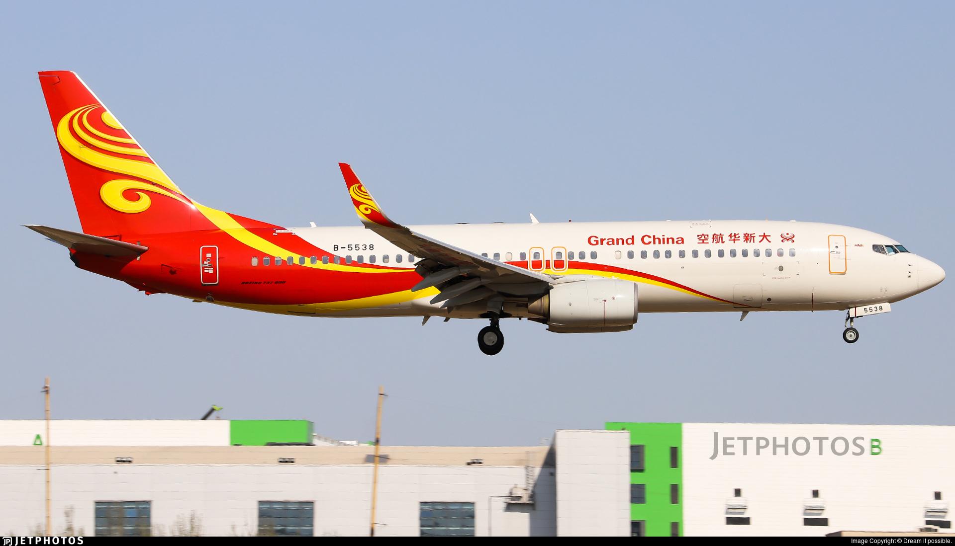 B-5538 - Boeing 737-84P - Grand China Air