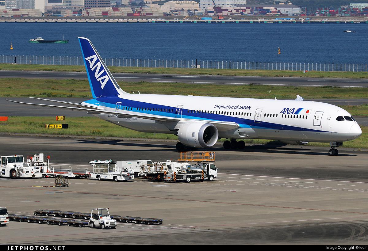 JA833A - Boeing 787-9 Dreamliner - All Nippon Airways (ANA)