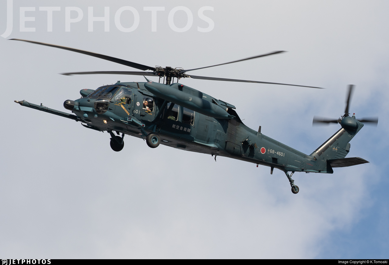 68-4601 - Mitsubishi UH-60J - Japan - Air Self Defence Force (JASDF)