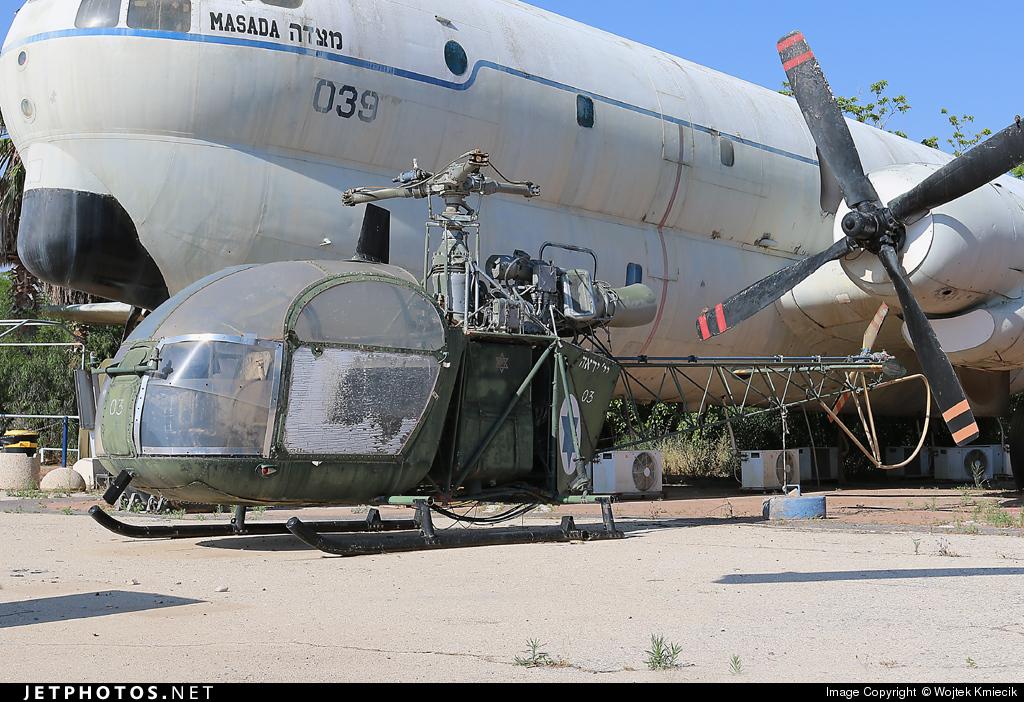 03 - Aérospatiale AS 313B Alouette II - Israel - Air Force
