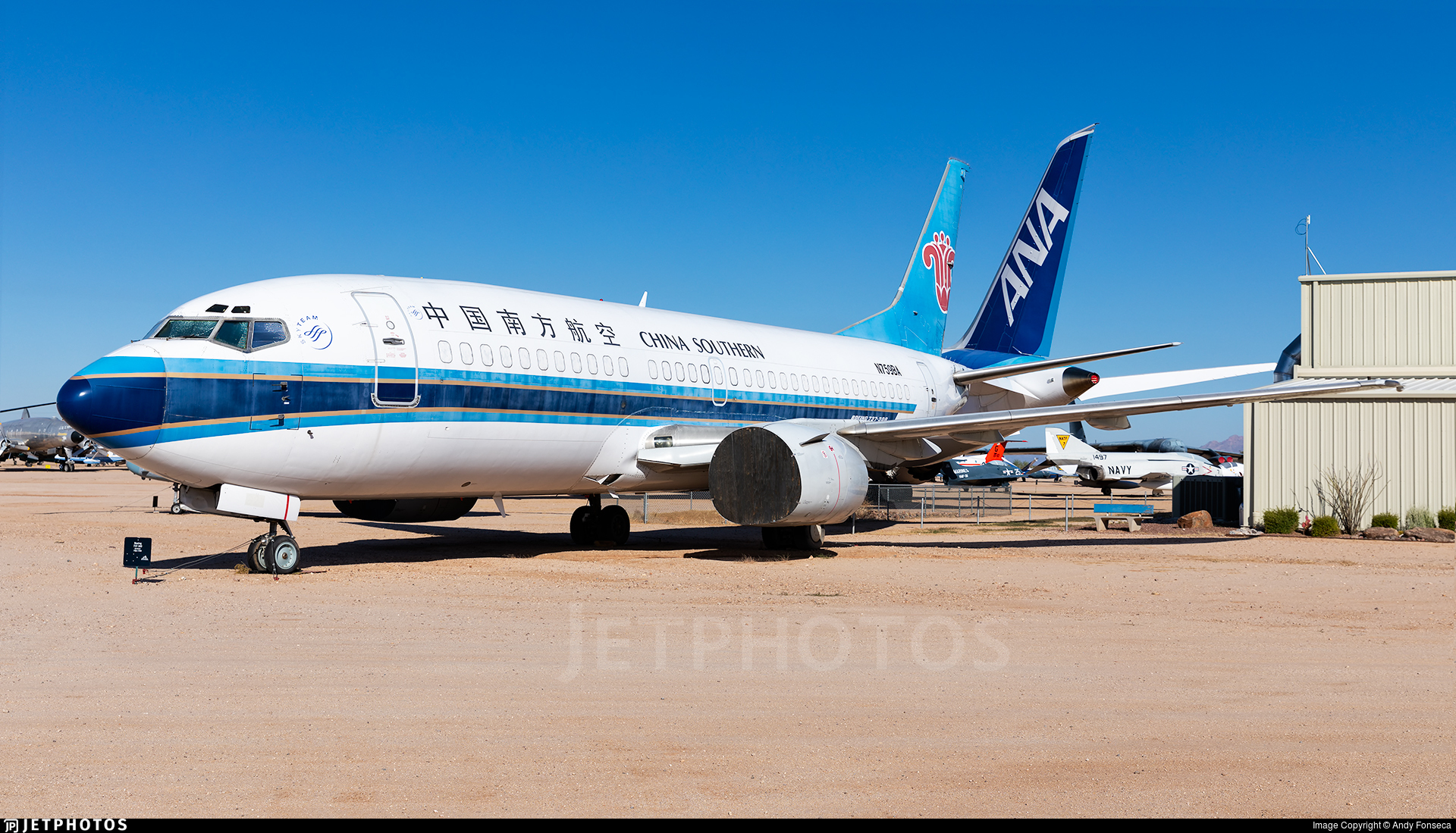 N759BA - Boeing 737-3Q8 - China Southern Airlines