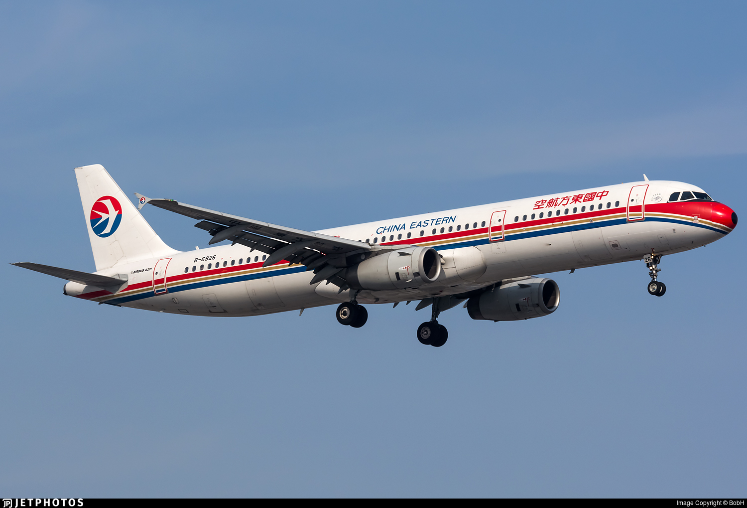 B 6926 airbus a321 231 china eastern airlines bobh jetphotos - China eastern airlines vietnam office ...