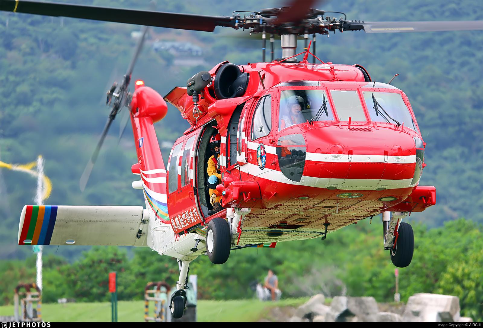 NA-701 - Sikorsky UH-60M Blackhawk - Taiwan - National Airborne Service Corps (NASC)