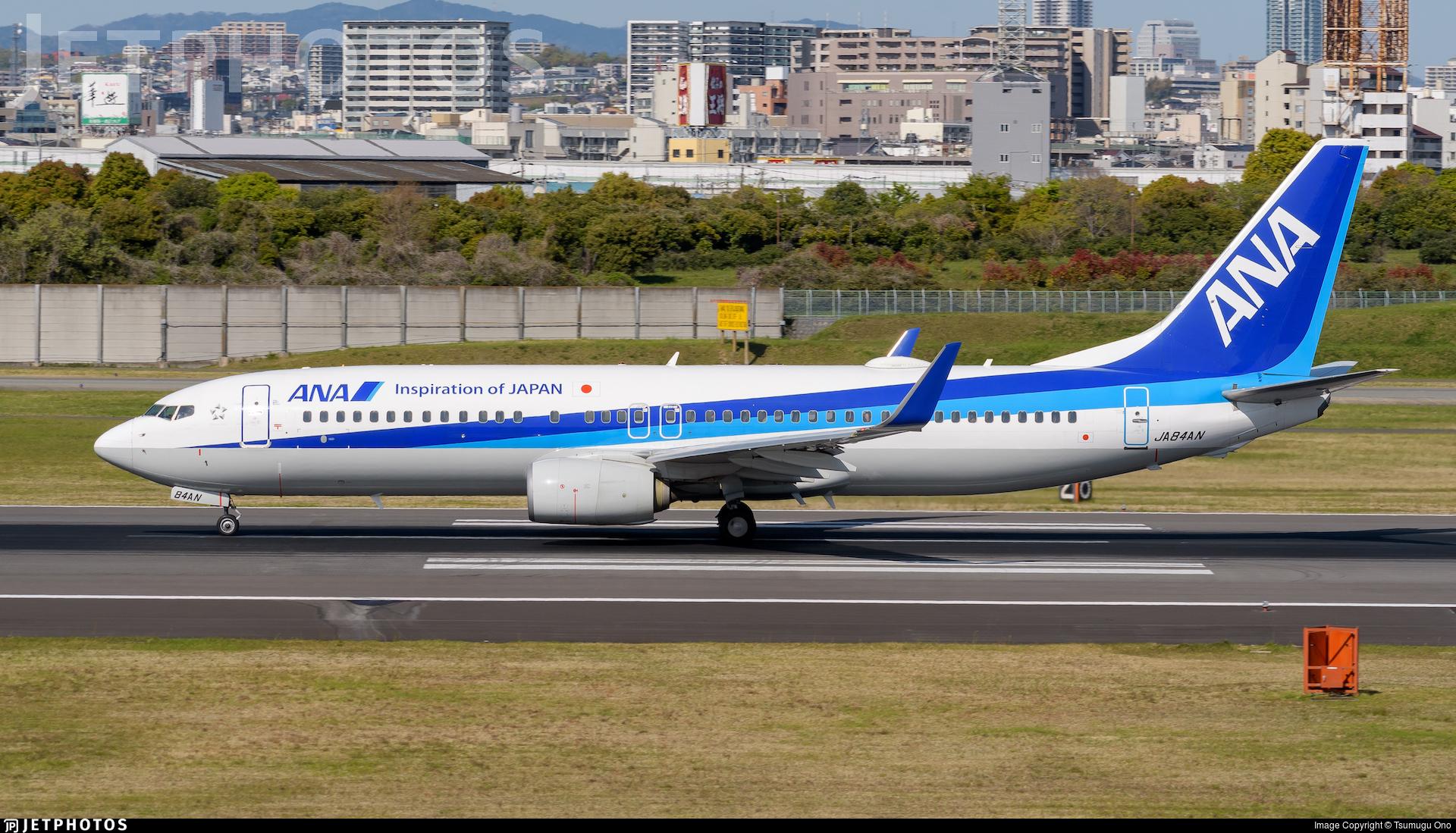JA84AN - Boeing 737-881 - All Nippon Airways (ANA)