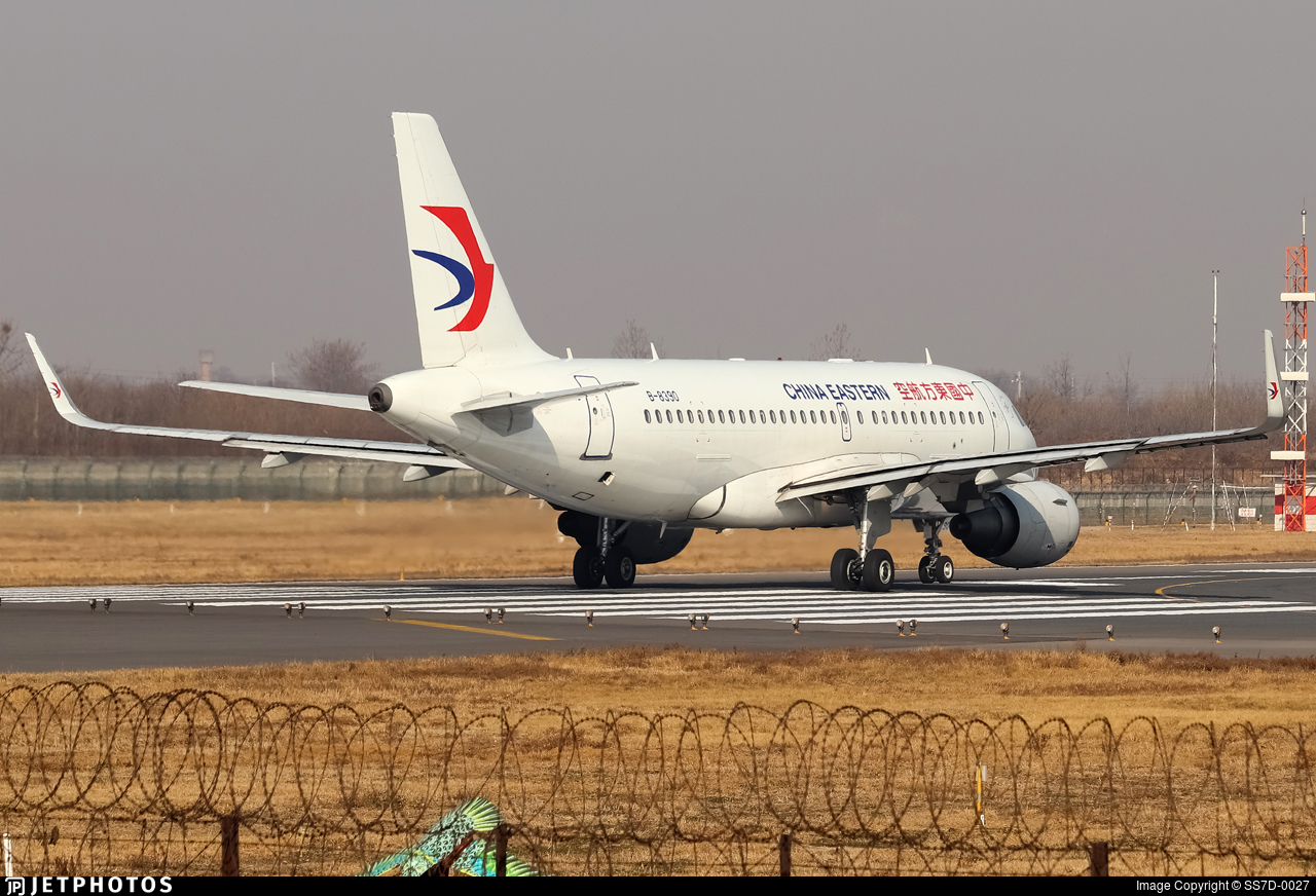 B-8390 - Airbus A319-115 - China Eastern Airlines