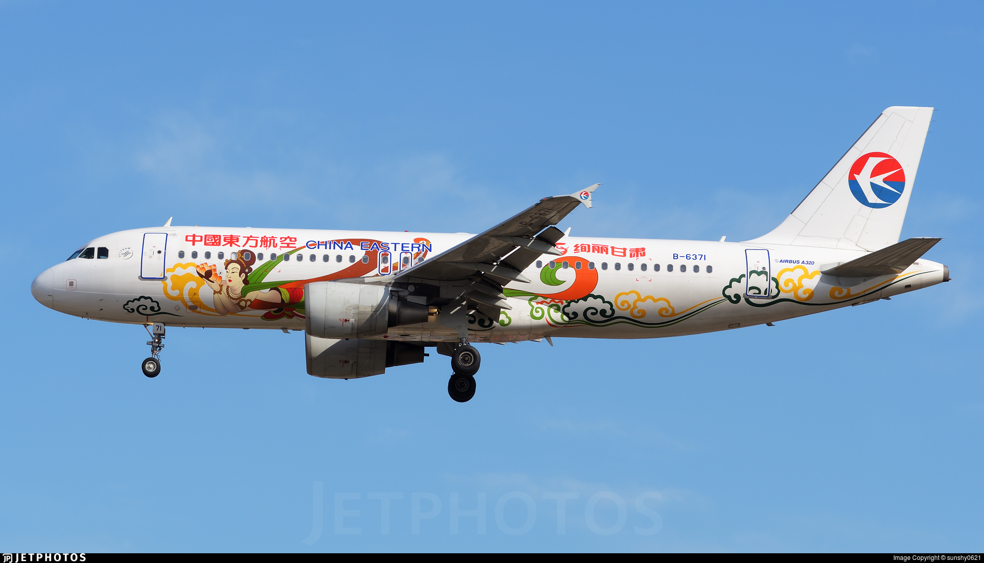B-6371 - Airbus A320-214 - China Eastern Airlines