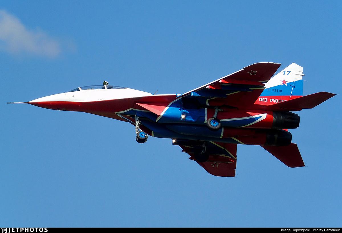 RF-92810 - Mikoyan-Gurevich MiG-29UB Fulcrum - Russia - Air Force