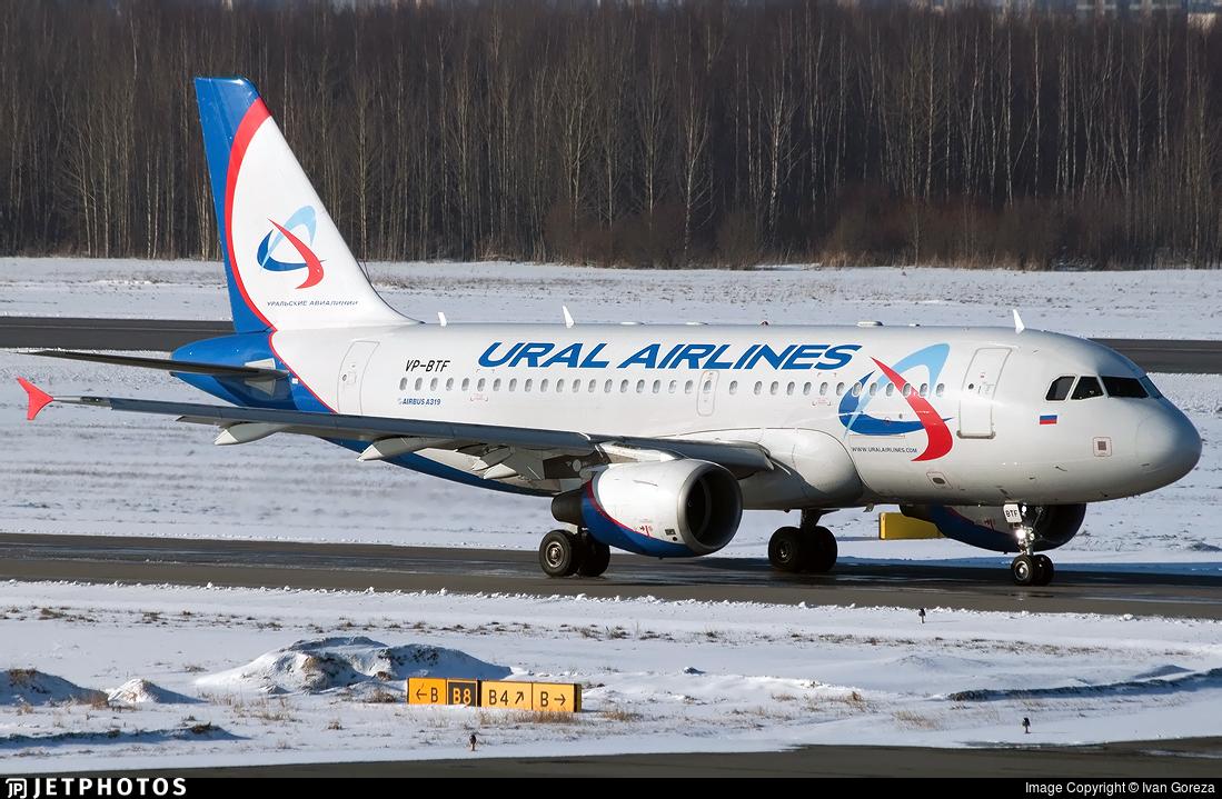 VP-BTF - Airbus A319-112 - Ural Airlines