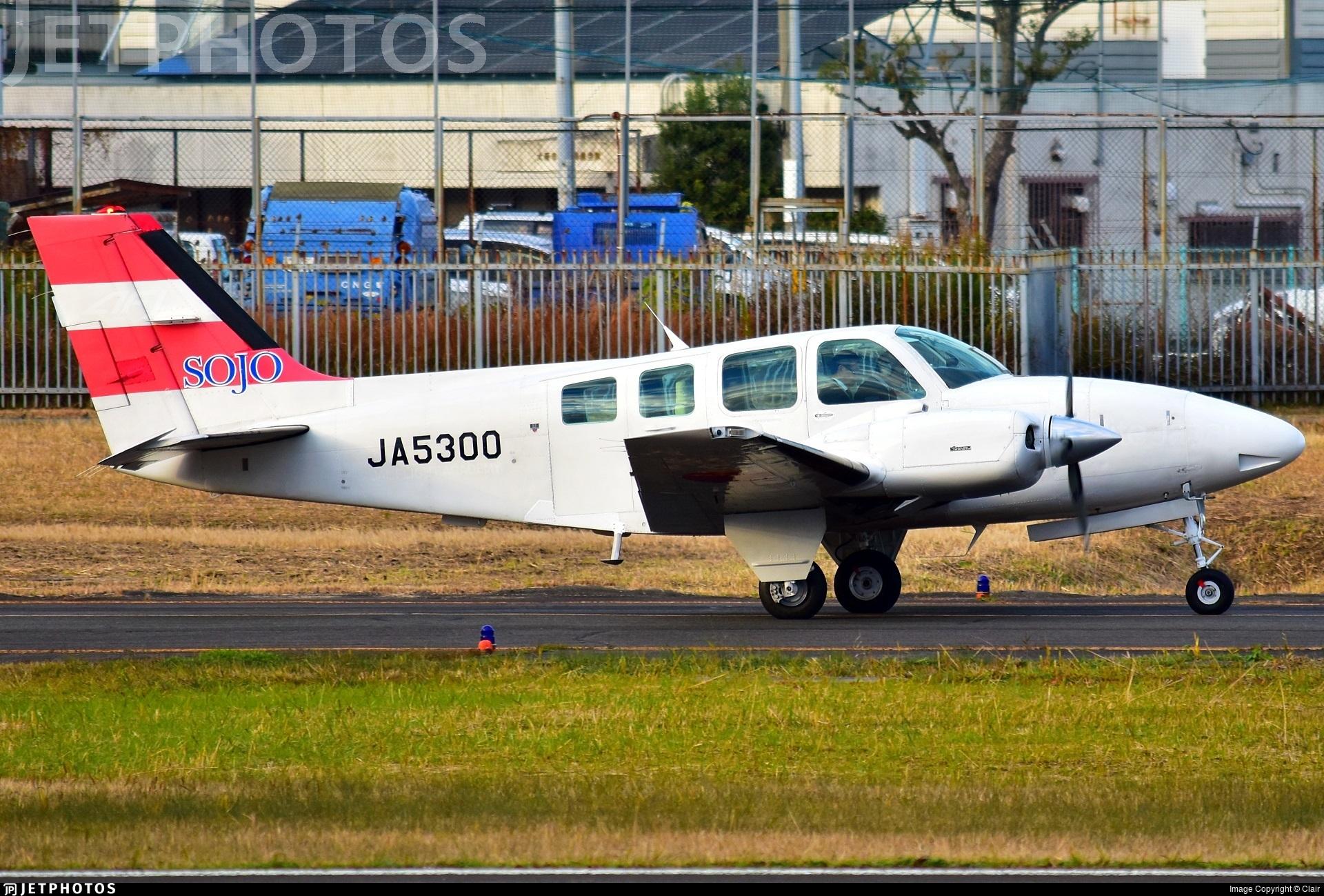 JA5300 - Beechcraft 58 Baron - Sojo University