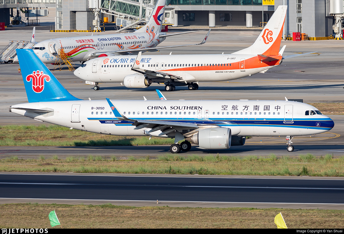 B-305D - Airbus A320-251N - China Southern Airlines