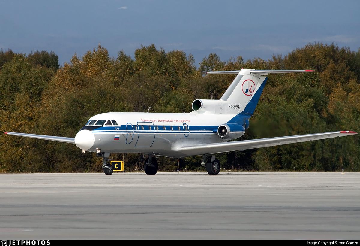 RA-87947 - Yakovlev Yak-40K - Petropavlovsk-Kamchatskoe Aviation Enterprise