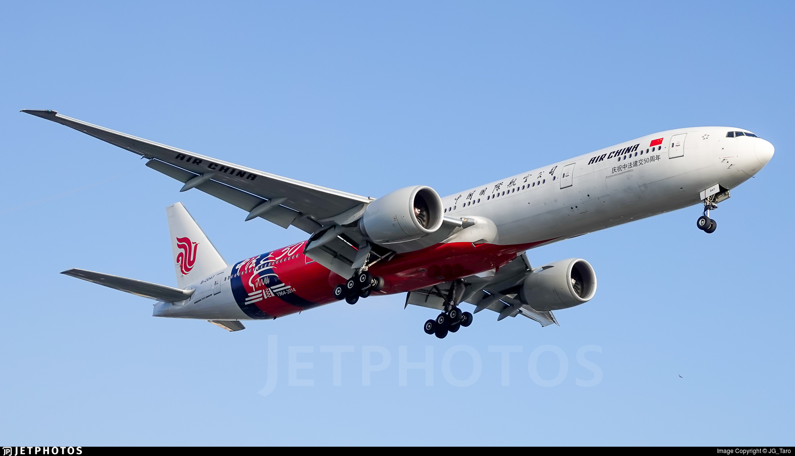 B-2047 - Boeing 777-39LER - Air China
