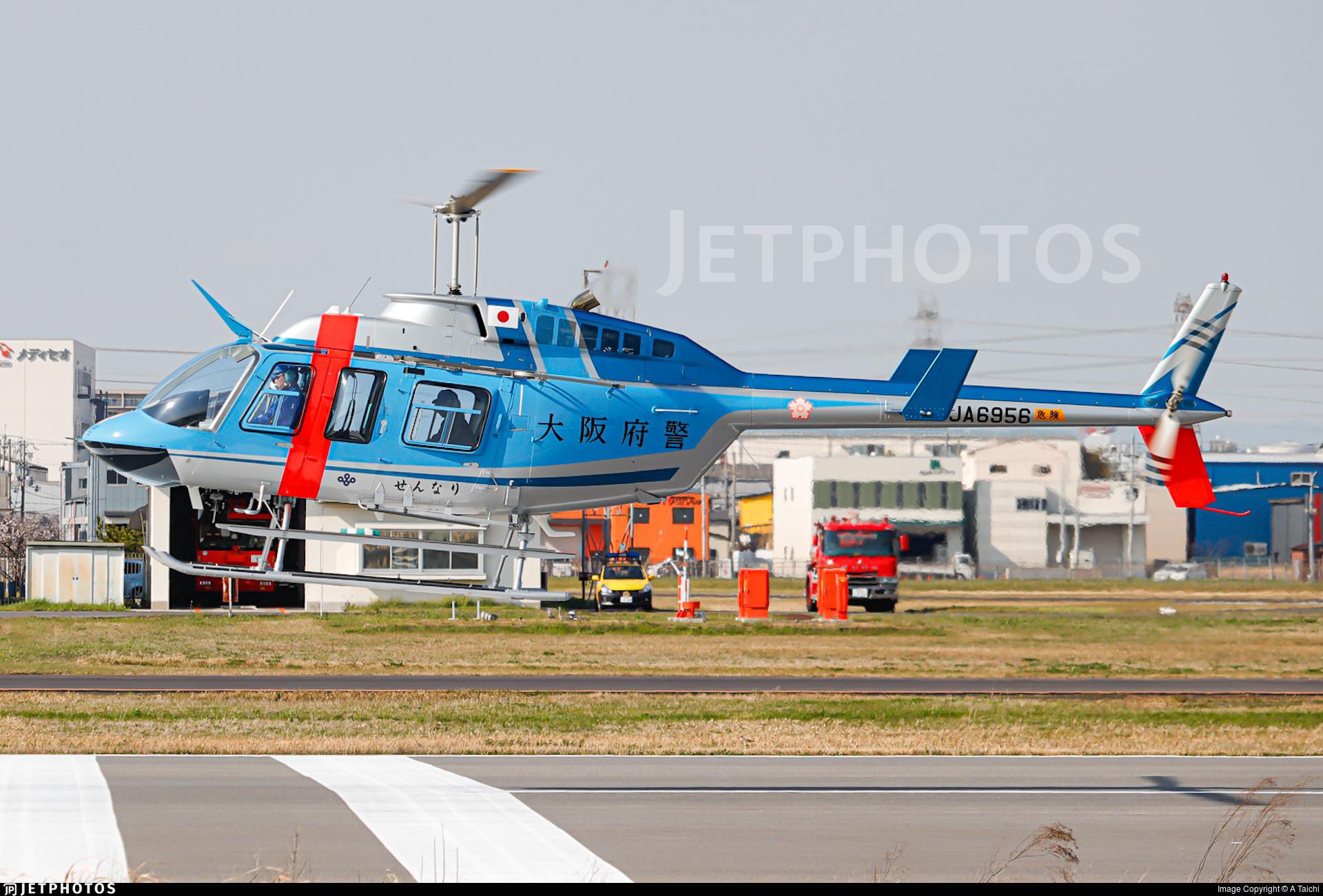 JA6956 - Bell 206L-4 Long Ranger IV - Japan - Police