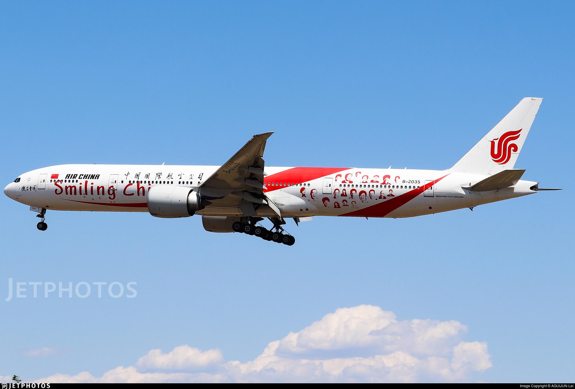 B-2035 - Boeing 777-39LER - Air China