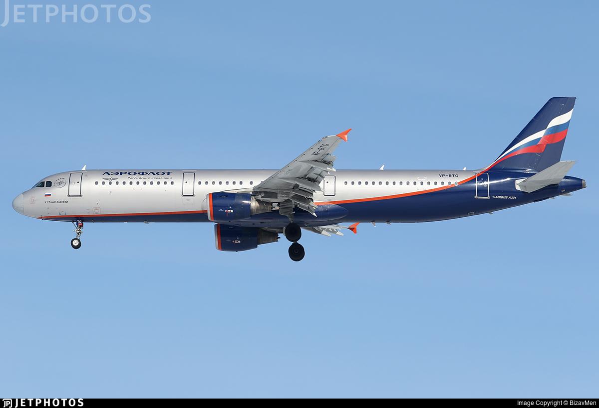 VP-BTG - Airbus A321-211 - Aeroflot